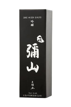 sake-japon-misen-etui-gauche.jpg